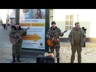 Российская армия! Красиво поют!
